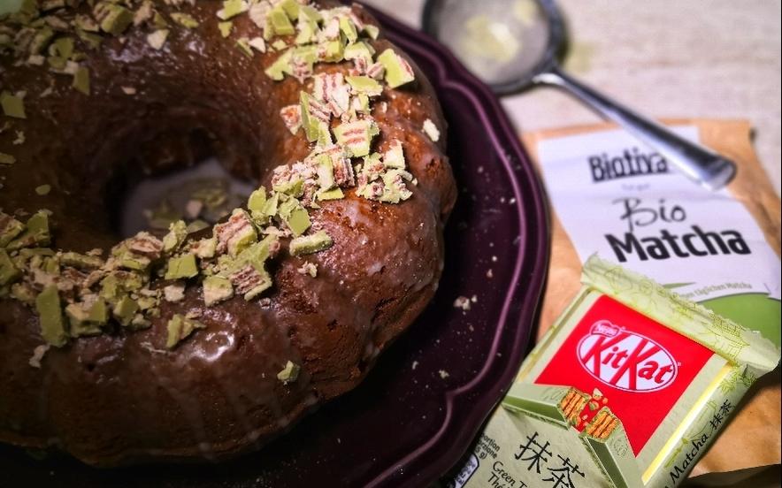 Torta al té Matcha e yogurt greco